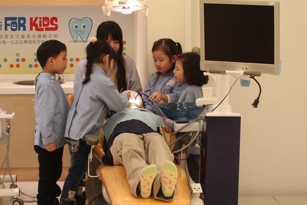 Grange Family Dental